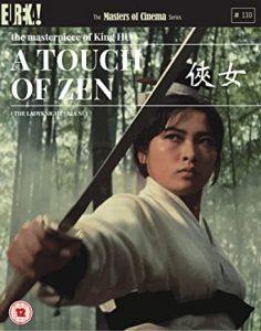 a touch of zen película